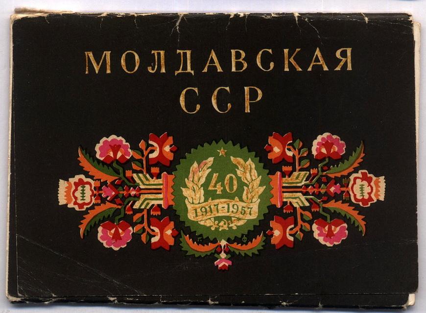 01-Kishinev-v-1957-godu