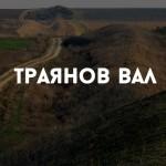 Маршруты на выходные: Сороки, Наславча, Глодяны и Сахарна