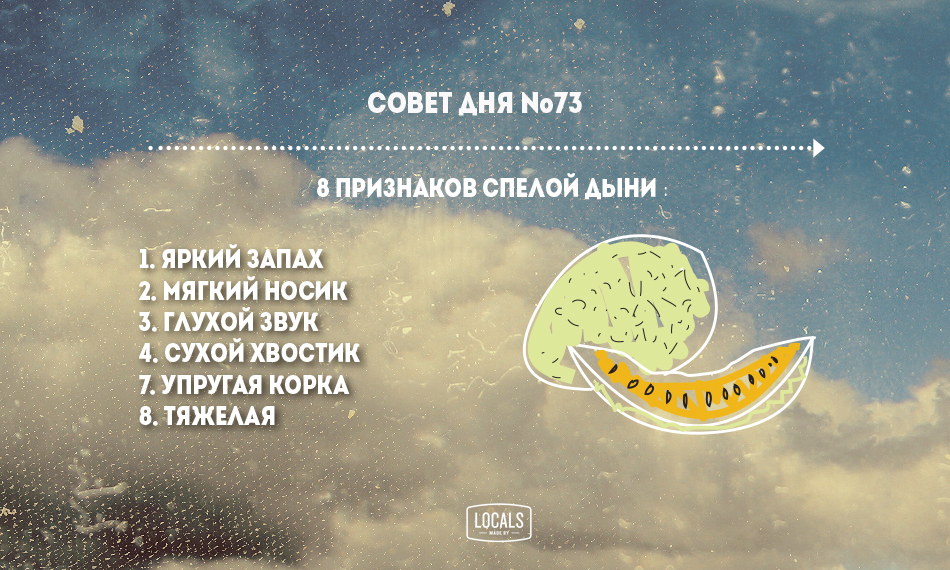 Безымянный-73