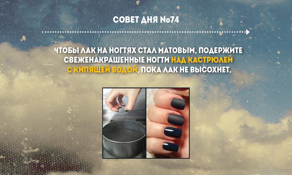 Безымянный-74