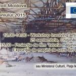 Workshop Involving artists. Spaţiile culturale şi oraşele