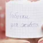 О проекте Анны Попенко «Истории забытых платьев»