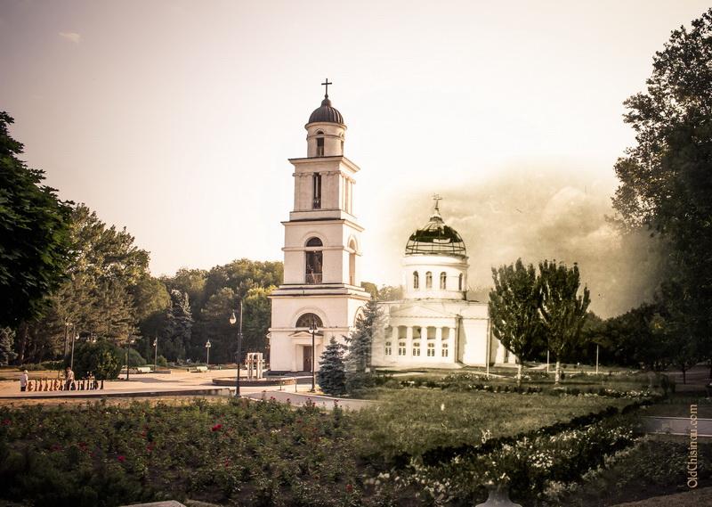 Лето 1941 года. Кафедральный Собор.