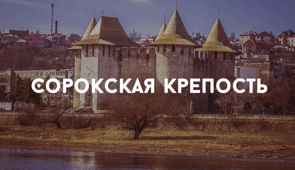 «Дни Крепости— возрождение легенды»