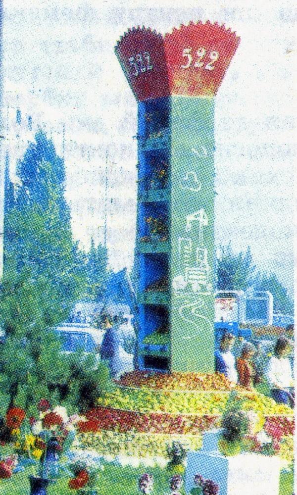 01-oldchisinau_com-1988