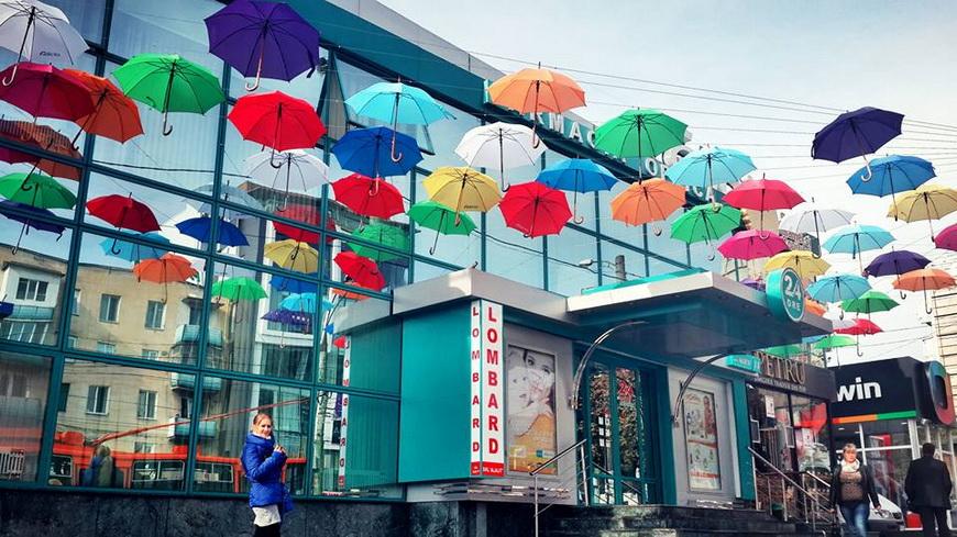 03-Umbrele