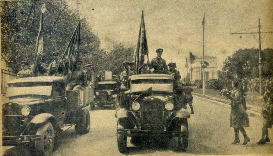 06-war-carol1940