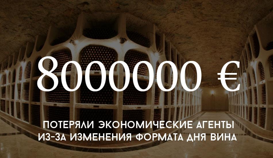 1369386616_beciurile-cricova-vinoteca-nationala