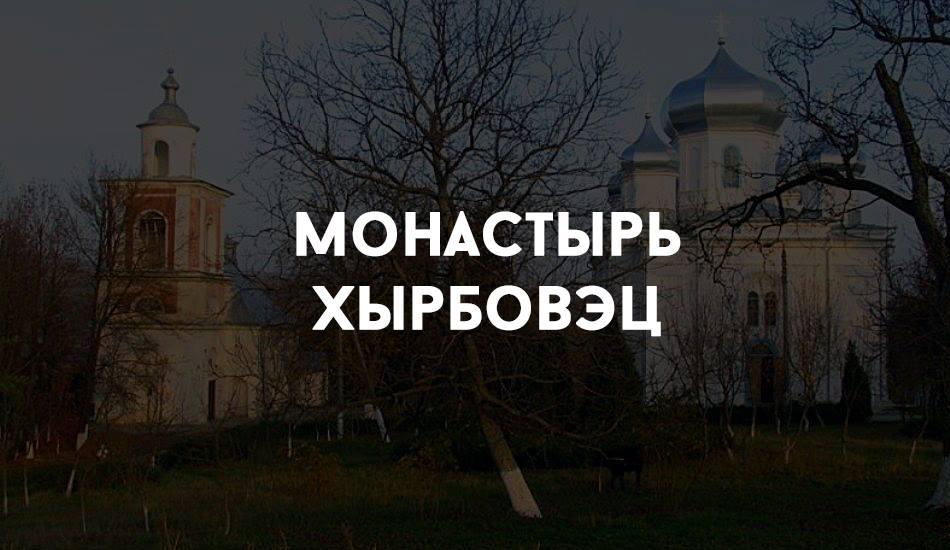 Kalarash (5)