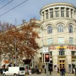 Стали известны адреса новых филиалов «Пошта Молдовей» в Кишиневе