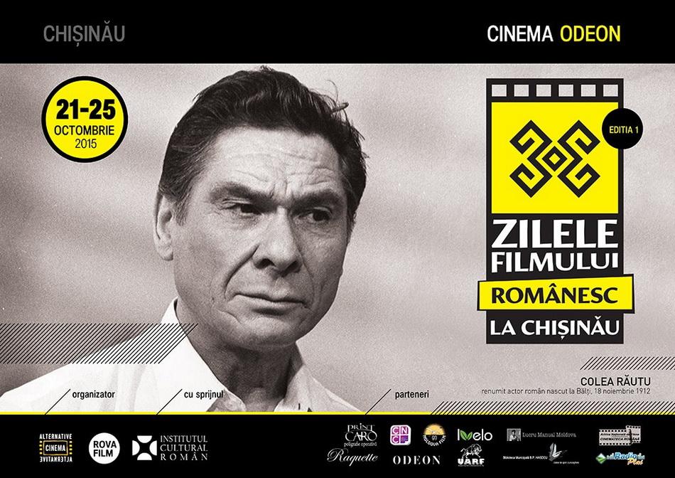 ZILELE-FILMULUI-ROMANESC