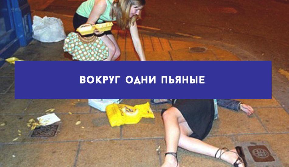 deni_goroda_locals (1)