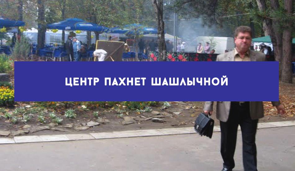 deni_goroda_locals-7