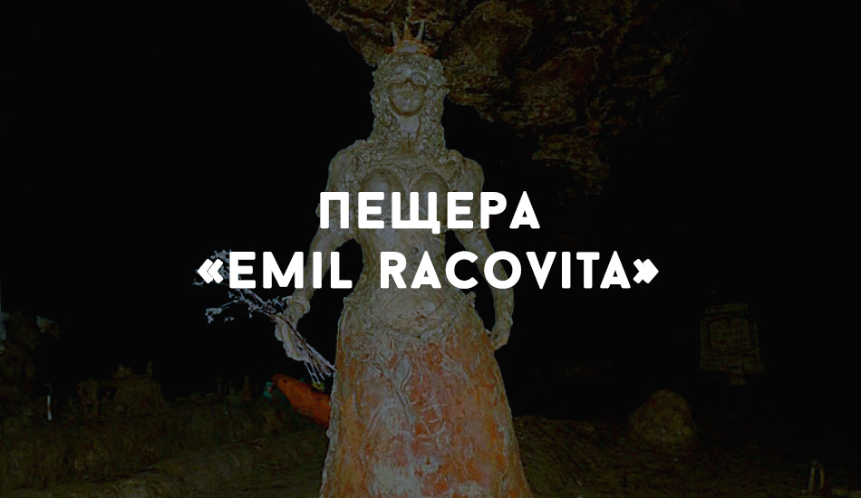 emil_racovita_13