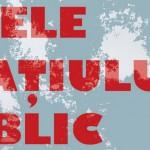 Дни Публичного Пространства