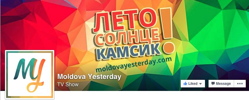 moldova-yesterday