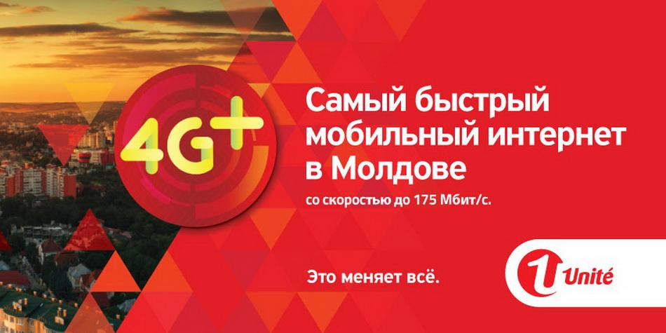 web_orizontal ru