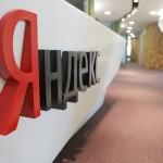«Яндекс» объявил конкурс на взлом своего браузера
