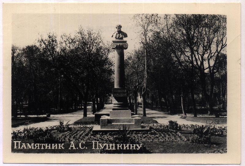 02-Kishinev-60