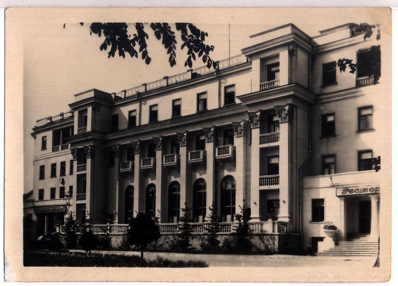 "Кишинёв - гостиница ""Молдова"" (фото Э.Семёнов) 1959"
