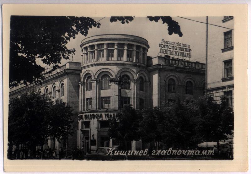 04-Kishinev-60
