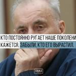 10 цитат Эльдара Рязанова
