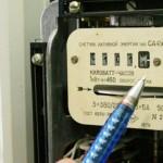 С понедельника повысятся тарифы на электроэнергию