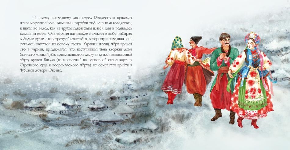 30х30_rozvorot_slimbook 3(1)