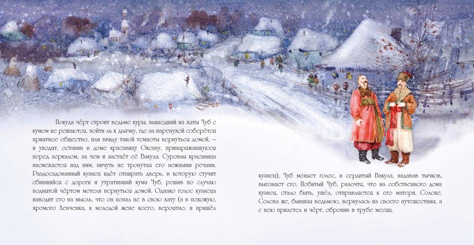 30х30_rozvorot_slimbook 4(1)