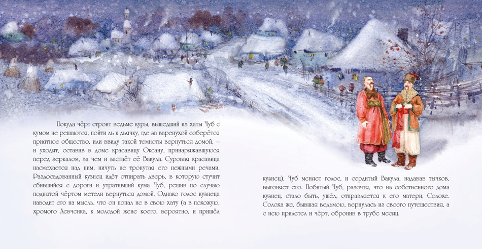 30h30_rozvorot_slimbook-41