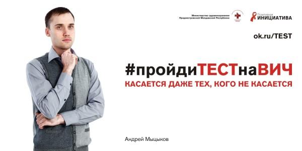 3x6_PMR_Micikov-e1448467071444