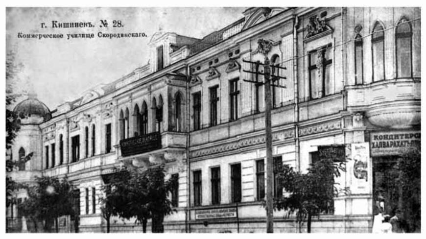 Armeneasca_ 15