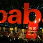 11.11 на  alibaba.com супер скидки для оптовых покупателей