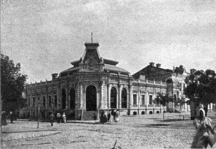 Аптека Паутинского, начало ХХ века.