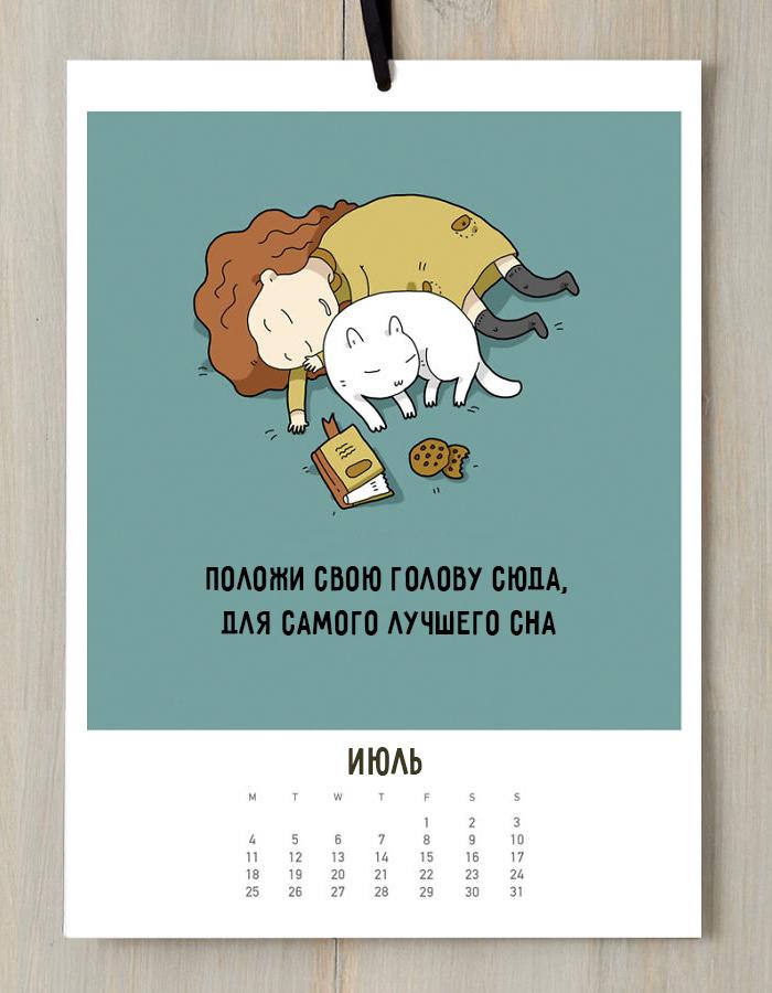 koshachij-kalendar-2016-7