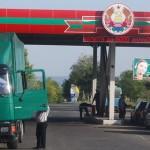 Иностранцам потребуются специальные разрешения для въезда в Приднестровский регион
