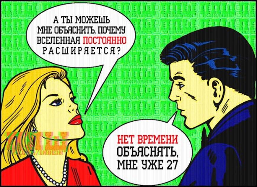 revolutia-soznania-32