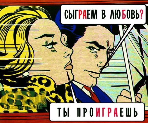revolutia-soznania-38