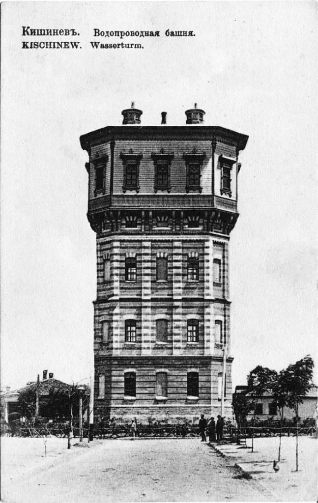 Вторая водонапорная башня в царское время.