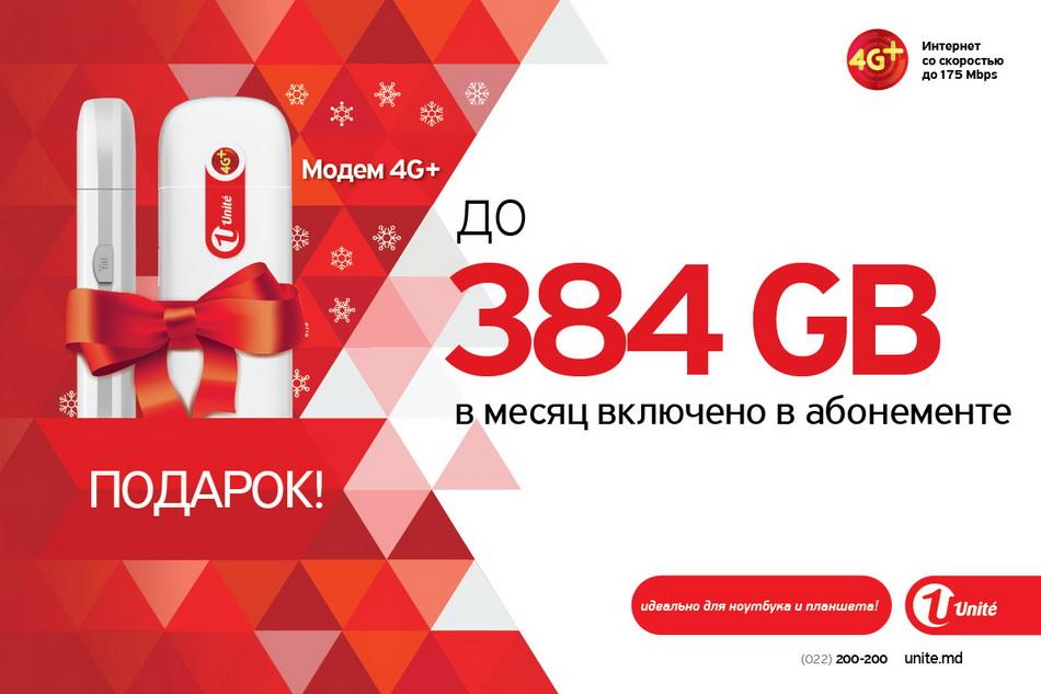 unite-4G