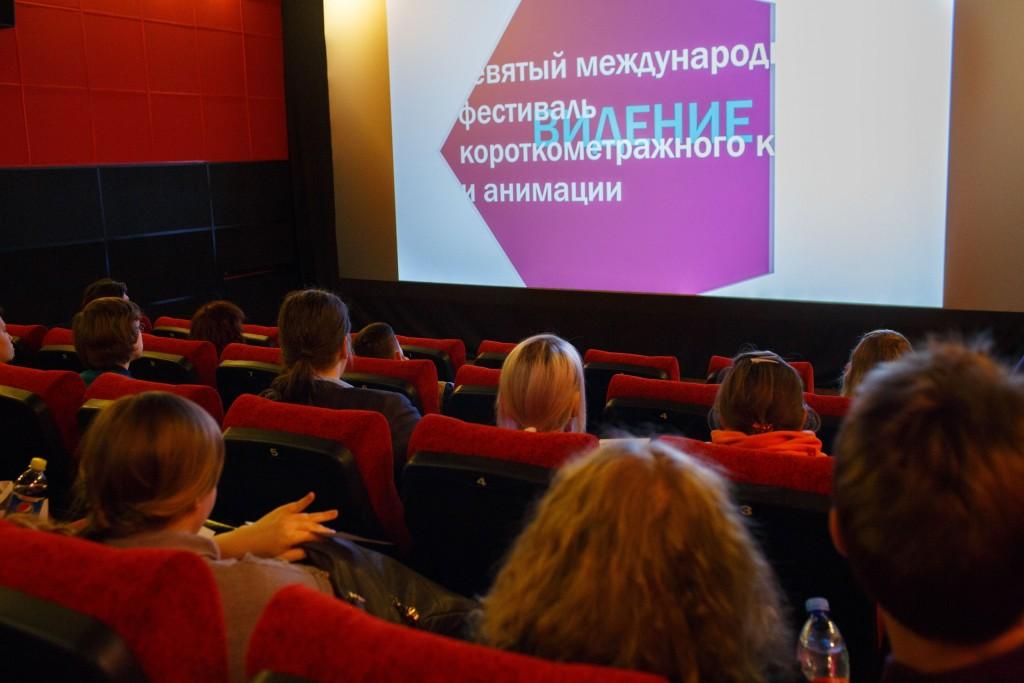 videnie festival rusia