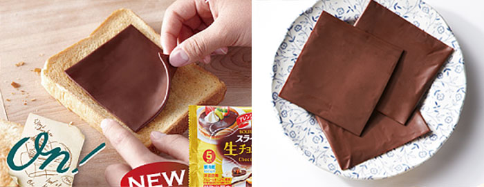 01-sliced-chocolate-bourbon-japan