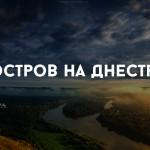 Итоги 2015 года: 16 местных туристических маршрутов