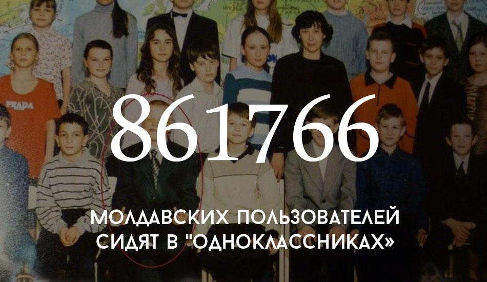 1366264321_2080302840