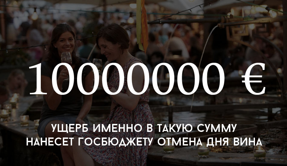 1376051551_537452_7