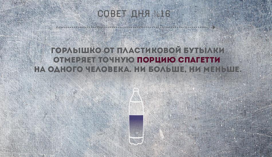 Безымянный-17