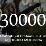 Цифра дня: сколько ёлок было выставлено на продажу в этом году