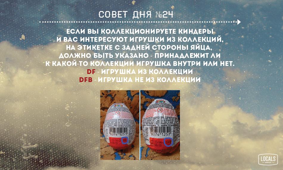 Безымянный-25