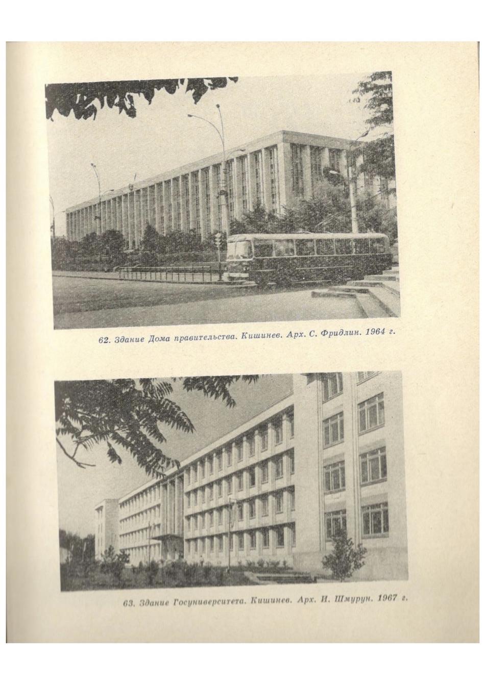 293129-Градостроительство-Молдавии-В-Ф-Смирнов