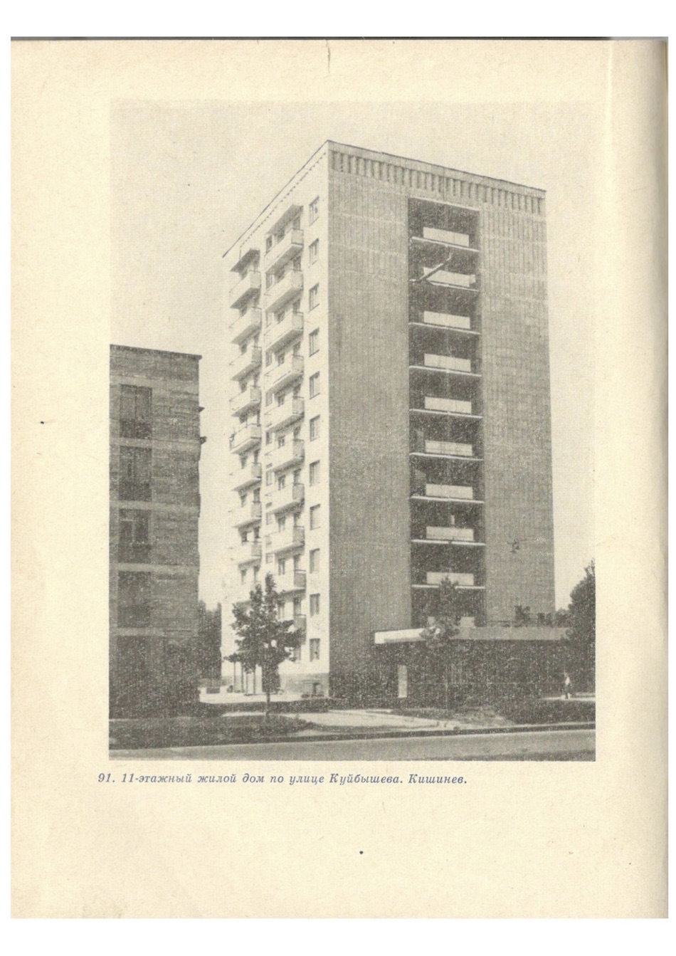 2939181432-Градостроительство-Молдавии-В-Ф-Смирнов